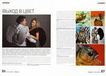 3.«Fashion Week». Октябрь 2008, №29. «Выход в цвет», с. 86-87